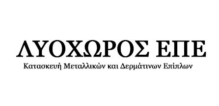 Μετακόμιση Αθήνα